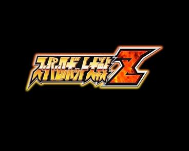 SRW_Z_Logo_layer(小).jpg